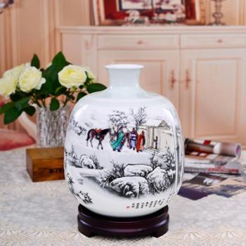 瓷博 景德镇陶瓷花瓶摆件工艺品 创意客厅家居装饰瓷瓶瓷器三顾茅庐雪景人物