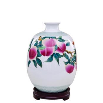 瓷博 景德镇瓷器花瓶摆件工艺品客厅装饰多福长寿瓷瓶 送长辈生日礼物