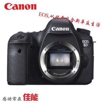 佳能 Canon 单反相机 EOS 6D 机身 佳能6D单机 正品包邮