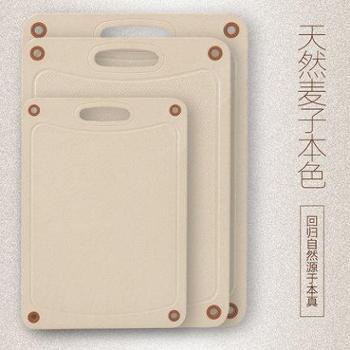 依蔓特 厨房菜板长方形防滑砧板 稻壳案板双面切水果砧板(大号)单只