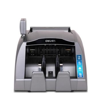 得力T830点钞机验钞机银行点验钞机支持2015新币检测