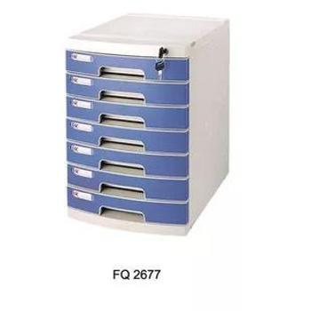 富强FQ2677A七层文件柜多用七层带锁桌面文件柜七层原料资料柜