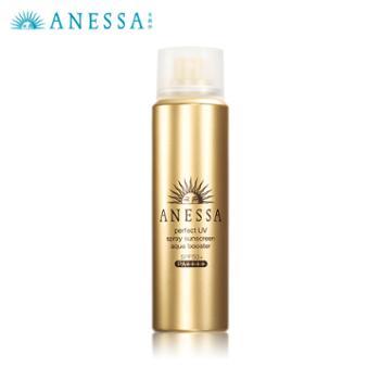 ANESSA/安热沙水能户外防晒喷雾SPF50+60g