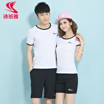 诗班雅夏季休闲套装情侣装圆领纯色运动套装上衣+裤子两件套14105+01