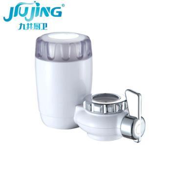 九井 水龙头净水器家用厨房自来水过滤器陶瓷滤水器五重过滤 包邮