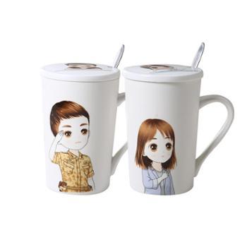 佰润居陶瓷情侣对杯2只 陶瓷马克杯咖啡杯 带盖带勺套装礼盒 善融七周年
