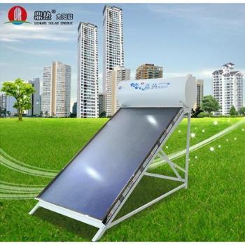 鼎热太阳能热水器平板一体机100升正品包邮特价爆款豪华热卖