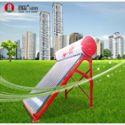 鼎热太阳能热水器新型不锈钢工程20管特价爆款正品包邮豪华热卖