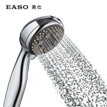 EASO英仕六功能手持花洒喷头单喷头