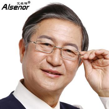 ALSENOR/艾森诺 老花镜男 进口镜片 高档便捷折叠花镜 高清舒适防疲劳 全框715001