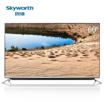 创维(Skyworth) 60G6 60英寸4色4K超高清12核智能网络液晶电视(银灰色)