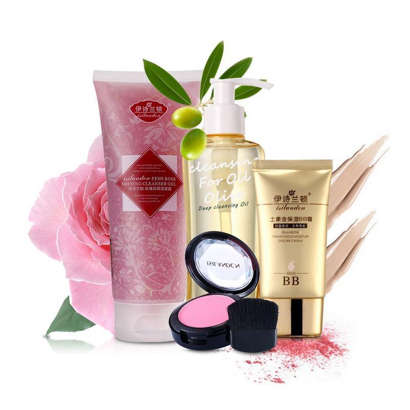 极致彩妆套装 化妆品组合裸妆 清洁面部护肤品组合卸妆bb霜