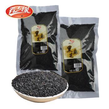 肴之缘黑芝麻250克*2袋 共一斤 鲜香干货黑芝麻粉糊原粮 香酥干货