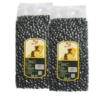 肴之缘黑豆500克*2袋 共两斤 绿色无添加