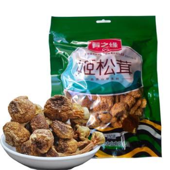 肴之缘贵州特产姬松茸150克 姬松茸菌菇蘑菇干货