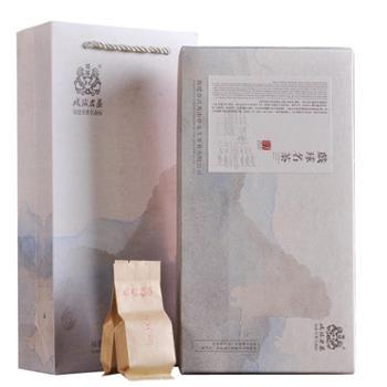 戏球【武夷风物·伴手礼】大红袍茶叶武夷岩茶200g礼盒装