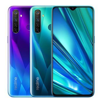 【realme旗舰店】realmeQ骁龙712索尼4800万四摄20W闪充智能手机realmeq手机realmex