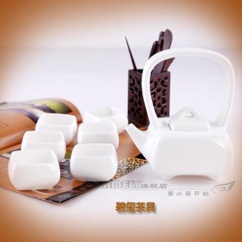 艾米丽骨瓷茶具套装 中式高档大气纯白7头提梁碧玺茶壶 送茶巾包邮
