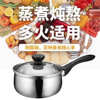 苏泊尔奶锅16cm/18cm好帮手不锈钢奶锅ST16/18H3