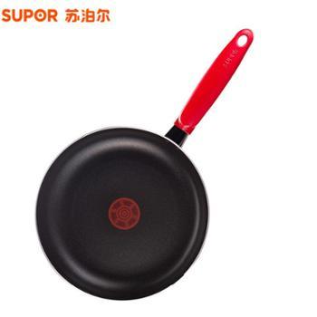苏泊尔SUPOR炫彩系列火红点煎锅不粘锅平底锅明火专用26cm