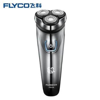 飞科/FLYCO男士电动剃须刀 智能电量显示1小时快充刮胡刀 FS339