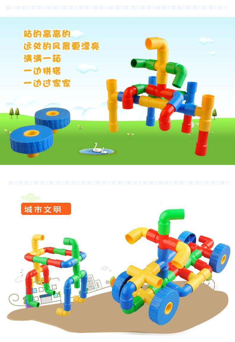 幼儿园自然角水管环创
