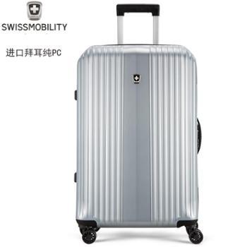 瑞动(SWISSMOBILITY)高端25寸纯PC拉杆箱进口拜耳PC