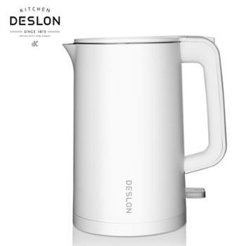 德世朗(DESLON) 1.8L电热水壶DDQ-SH206