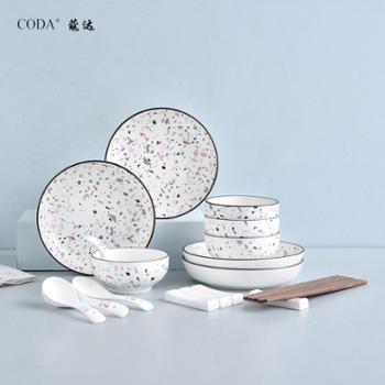 蔻达CODA 墨香彩韵餐具20件套装