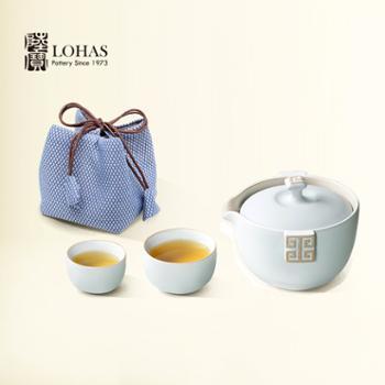 台湾陆宝 高温陶茶具 随手盖碗 一壶二杯携行茶具