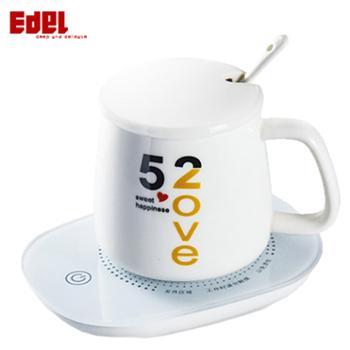 宜阁(EDEI) 55度恒温暖暖杯套装(暖暖杯+保温底盘) YG-B018