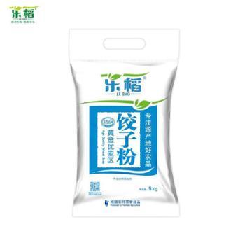 5kg乐稻饺子粉