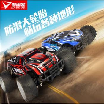 捣蛋鬼遥控车高速大脚四驱赛车越野漂移充电动模型儿童玩具