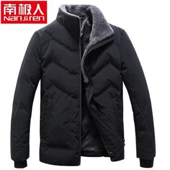 南极人羽绒服男冬季新款男士立领羽绒服男装外套zd8089