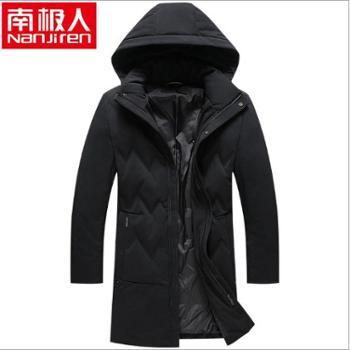 南极人男士羽绒服 青年防风保暖立领羽绒外套 zd9030