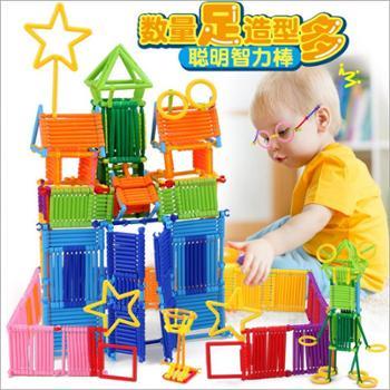 爱婴乐儿童聪明魔术棒积木塑料拼插3-4-6-7-8-10周岁男孩益智力拼装玩具CMB-600/1200/1800