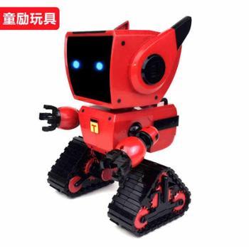 童励熊出没奇幻空间coco电动智能机器人遥控光头强熊大儿童玩具可对话