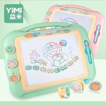 益米 超大号儿童画画板磁性写字板 彩色宝宝涂鸦板