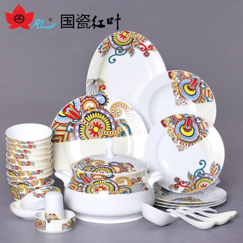 红叶 骨质瓷餐具欧式盘子套装 景德镇陶瓷餐具56头骨瓷碗碟南国