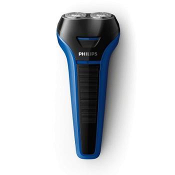 飞利浦(PHILIPS)电动剃须刀S101 男士刮胡刀胡须刀可水洗