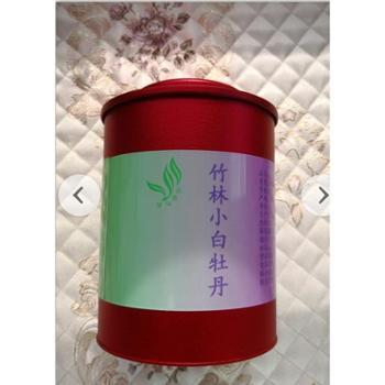 竹林小白牡丹--福鼎白茶300克