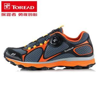 探路者夏季男鞋登山鞋户外运动徒步鞋防滑透气越野跑鞋KFFF81367(新)