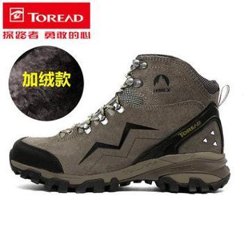 探路者登山鞋男鞋冬季加绒户外鞋高帮女鞋保暖徒步鞋HFBF91007(新)
