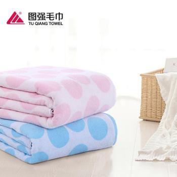 图强 圆点纯棉单人学生毛巾被 办公室午睡盖毯