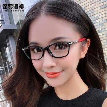 保罗派视配眼镜防辐射眼镜近视眼镜架眼镜框电脑护目镜防蓝光女款全框板材 包邮