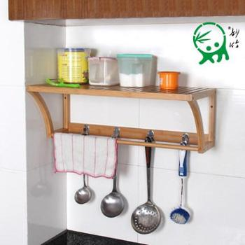 妙竹 调味品架置物架厨房用品浴室壁挂卫生间衣帽架挂件收纳架