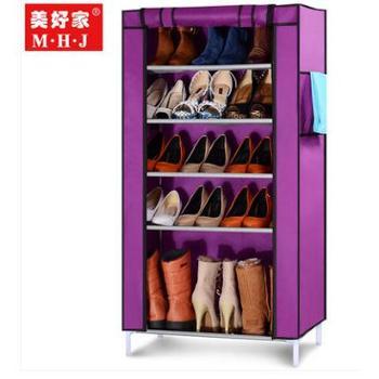 美好家 鞋柜 简易组合钢管鞋柜 无纺布防尘鞋柜 中筒靴布鞋柜 单排6高筒