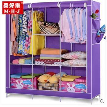 美好家布衣柜 特大 加固衣柜 加固 加厚 简易衣柜 特价包邮 收纳