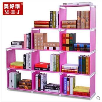 美好家书架 时尚书架 自由组装架 实用环保书柜 层架 新梯形9格