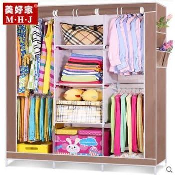 美好家 衣柜简易 加固布衣柜 框架结构 双人 简易布衣柜包邮